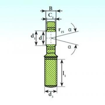 20 mm x 35 mm x 16 mm  ISB SA 20 C plain bearings